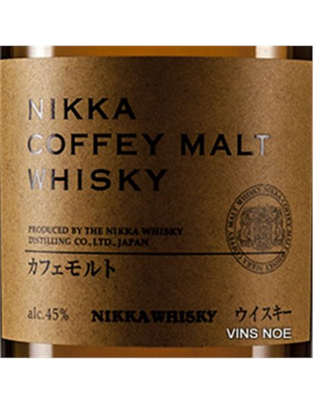 Nikka Coffey Malt - NIKKA_COFFEY_MALT-E