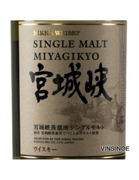 Nikka Miyagikyo Single Malt - Nikka_Miyakgikyo_Single_Malt-E