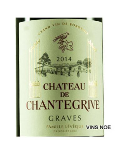 Chateau de Chantegrive - CHATEAU_CHANTEGRIVE-E