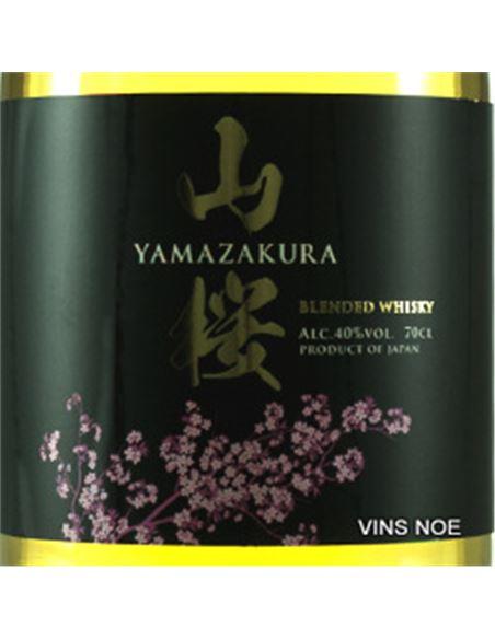 Yamazakura blended - Yamazakura_Blended-E
