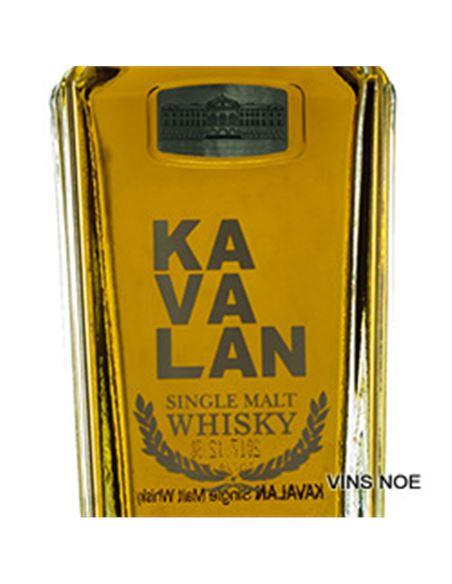 Kavalan single malt - Kavalan_Single_Malt-E