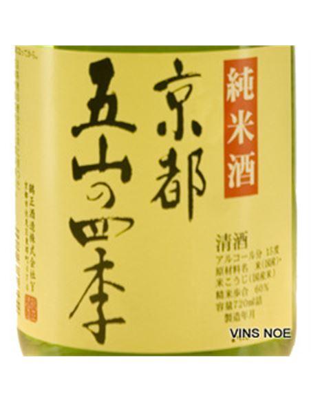 Sake kyoto gozan no shiki junmai - KYOTO_GOZAN_NO_SHIKI_JUNMAI_JAPANESE_SAKE-E